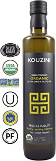 Kouzini - Organic - Greek Extra Virgin Olive Oil | First Cold Pressed | 2019 NYIOOC Silver award Winner | Current Harvest 2018/2019 | Single Origin | Family Owned