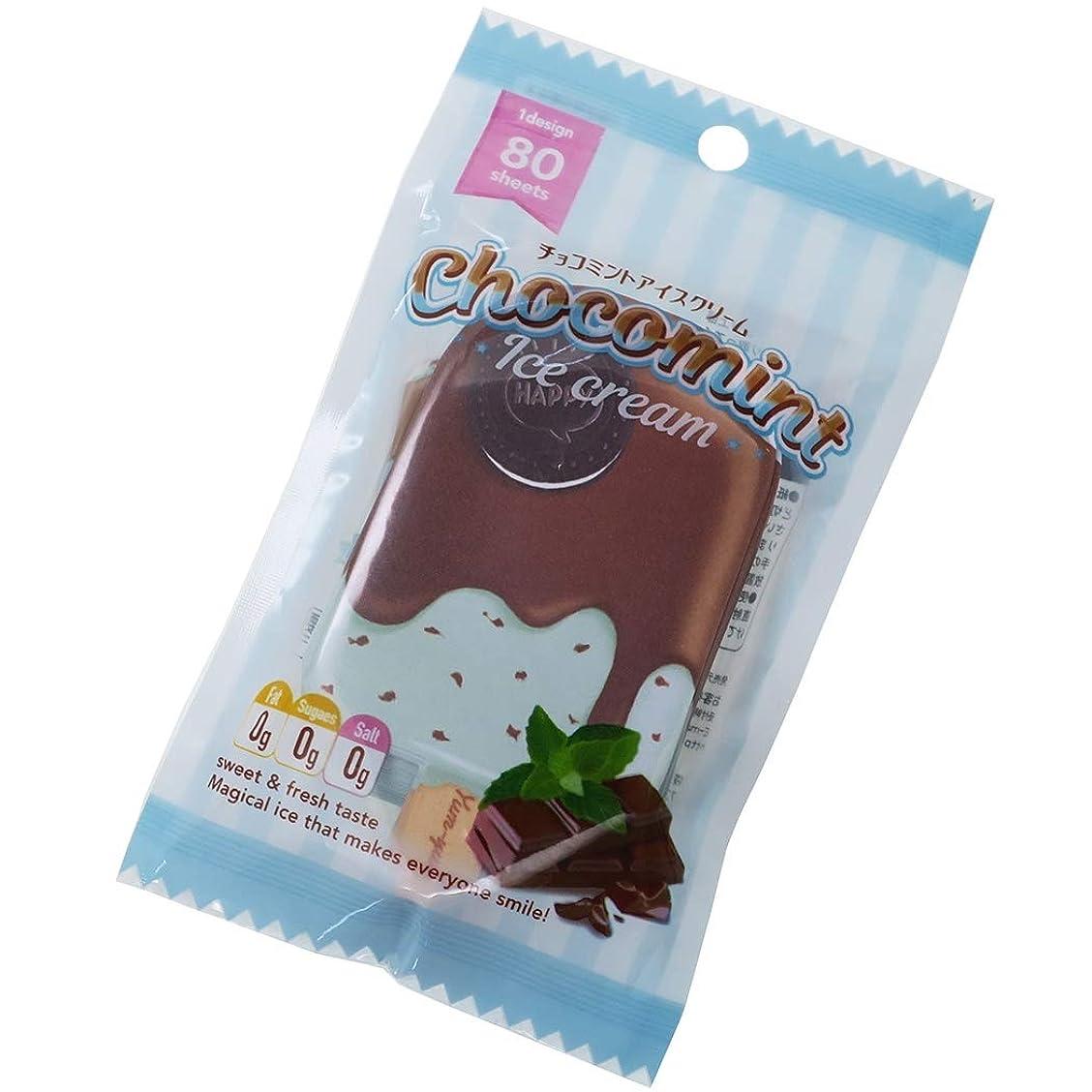湾経験者垂直メモ帳[チョコミント]袋入り アイス メモ カミオジャパン かわいい おもしろ文具 グッズ 通販