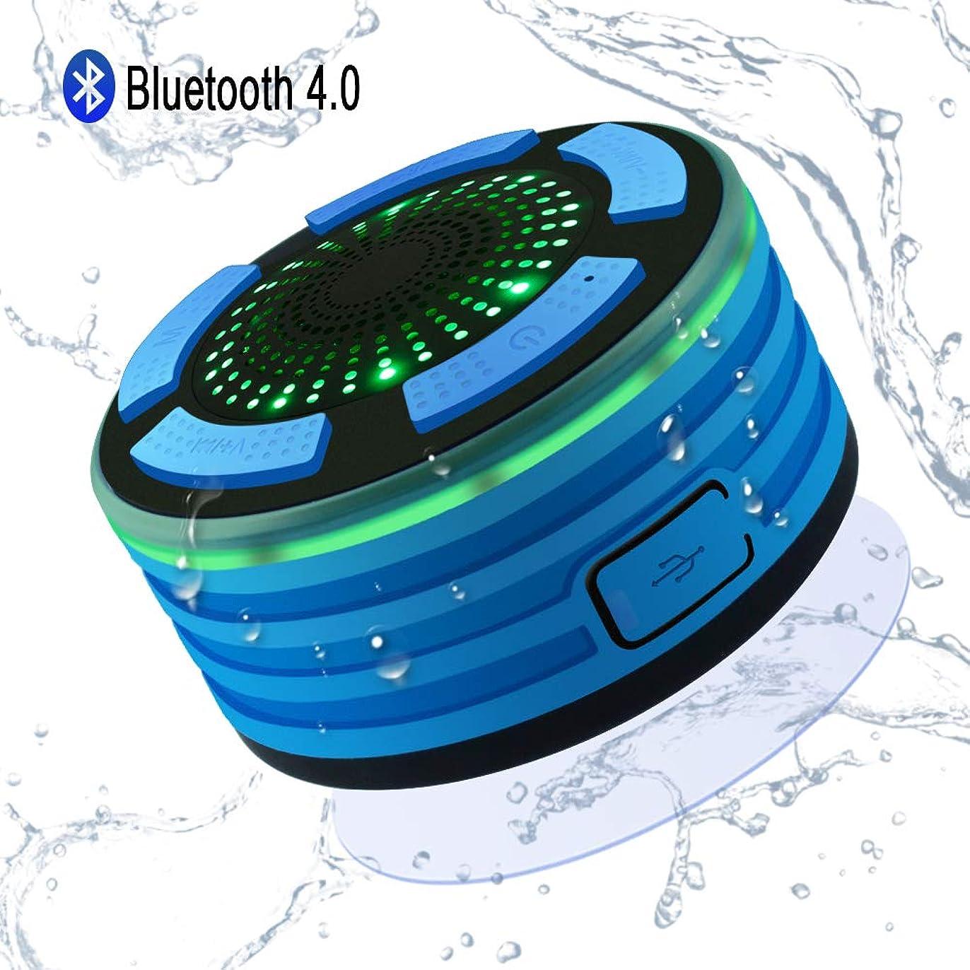 メタリック助手有力者防水Bluetoothスピーカーワイヤレスポータブルシャワー無線機FMラジオとLEDムードライト、HDサウンドUSB充電式バスルームプールビーチのキッチンアウトドア