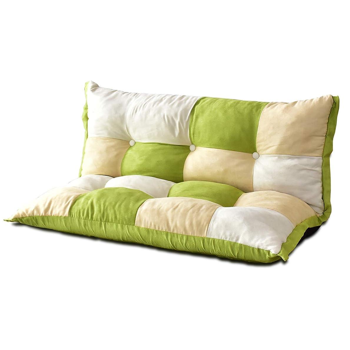 減らす従う美徳DORIS ローソファ コンパクト 108cm幅 14段階リクライニング ソファ ひとり掛け 座椅子 座椅子 パッチワークグリーン リラックス