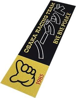 Japan Loop Family JDM NO Good Racing Team BYEBYE 1985 Car Stickers 3M Motorcycle Vinyl Decals 18x4.7cm (Black)