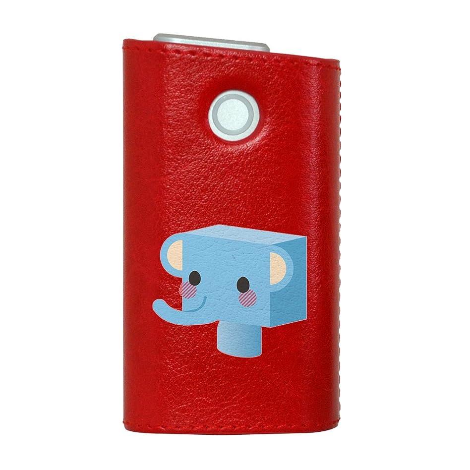 顕現そんなにレイプglo グロー グロウ 専用 レザーケース レザーカバー タバコ ケース カバー 合皮 ハードケース カバー 収納 デザイン 革 皮 RED レッド ラブリー ユニーク 象 キャラクター 007147