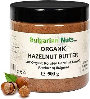 500 g Bio Hazelnotenspread, vrij van - gluten, emulgatoren, palmolie, suiker, conserveermiddelen, product van Bulgaarse ha...