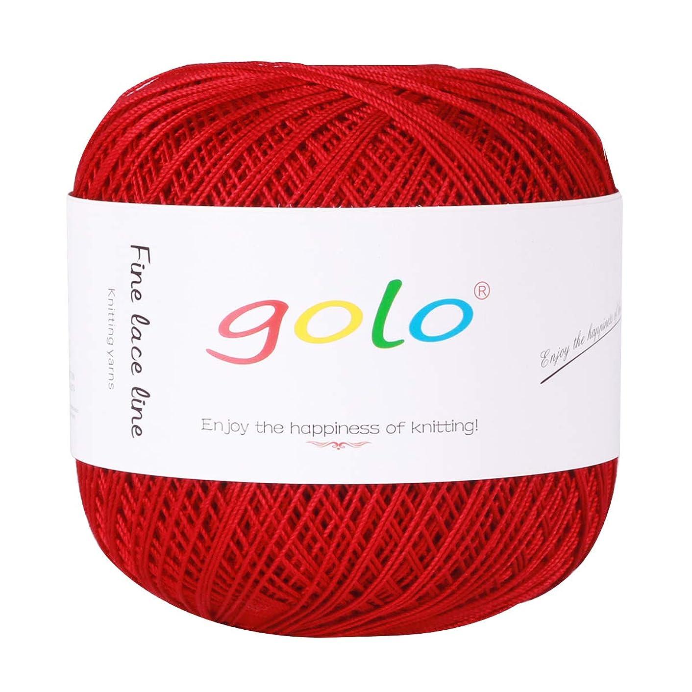 Crochet Thread Yarns for Begingers Size6-100% Contton Yarn for Knitting Crochet DIY Hardanger Cross Sitch Crochet Thread Balls Rainbow Turquoise 39 Colors Avilable (Wine red)