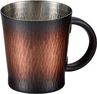 新光金属(Sinkoukinzoku) マグカップ 赤銅仕上げ 小(容量:370ml) 純銅赤銅仕上げ 手打ち鎚目マグカップ 小 BR-101