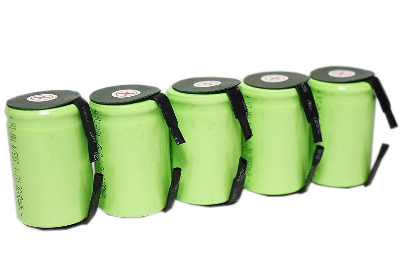 権威古くなったメッシュ正規容量 国内から発送 22.5x34mm NI-MH 4/5 SC ニッケル水素 セル タブ付 エアガン 電動ガン ドライバー ドリル 工具 掃除機 インパクト 充電池 バッテリー (5)