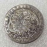 YunBest Mejores Morgan US Monedas - 1921 Hobo Nickel Coin -Colección de Monedas Viejas-Dólar EE.UU. Antiguo dólar de Morgan plateado US crafts Monedas BestShop