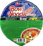 Nong Shim Instantessen Hot & Spicy Koreanische Ramen Nudelsuppe, 86g (12er Pack) (Lebensmittel & Getränke)