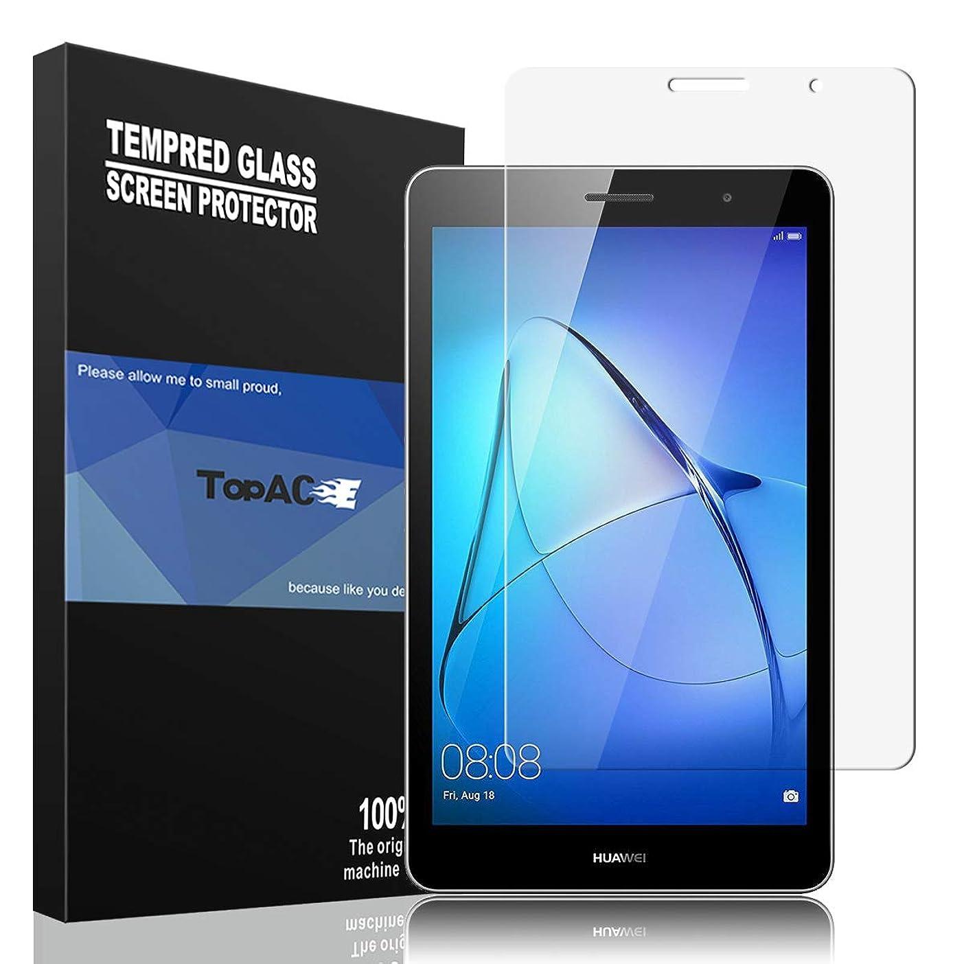 休日状況より良いTopACE 液晶保護フィルム Mediapad T3 7専用 強化ガラスフィルム