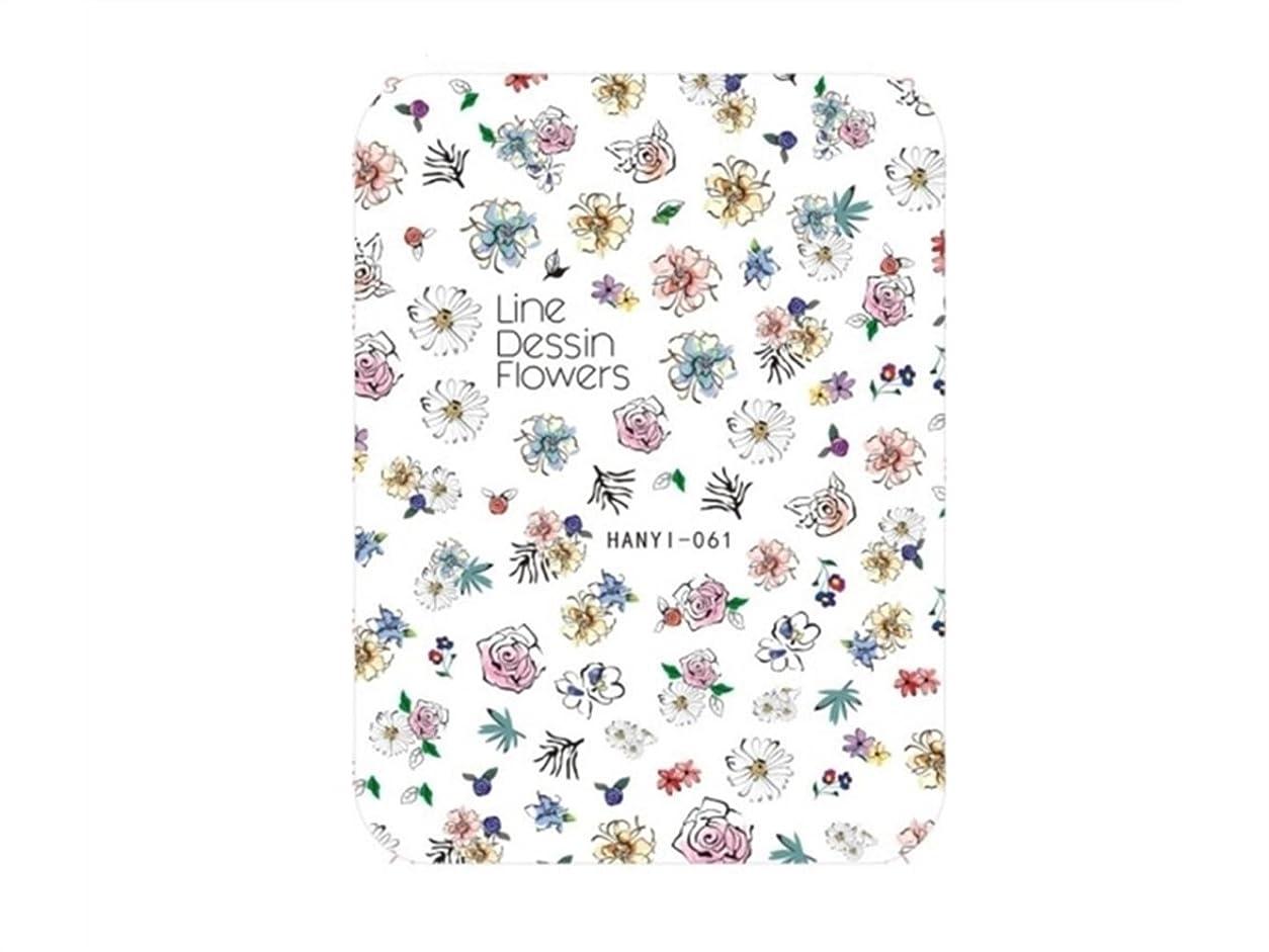 帰るムスタチオ豆腐Osize ファッションカラフルな花ネイルアートステッカー水転送ネイルステッカーネイルアクセサリー(示されているように)