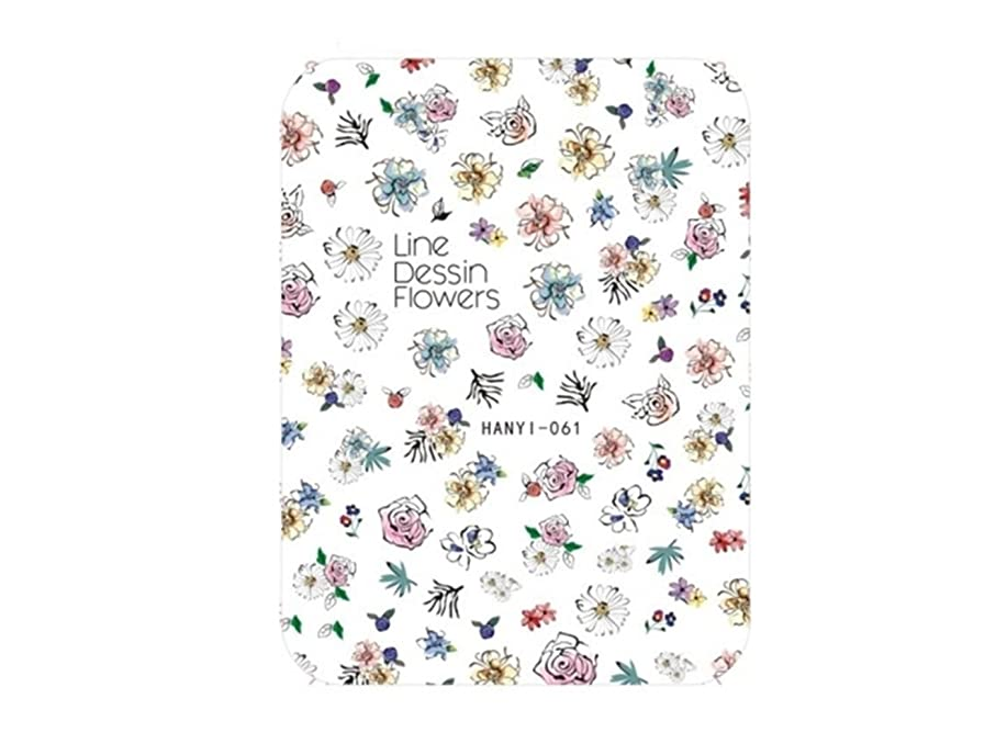 累積被る蒸留Osize ファッションカラフルな花ネイルアートステッカー水転送ネイルステッカーネイルアクセサリー(示されているように)