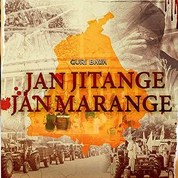 Jan Jitange Jan Marange
