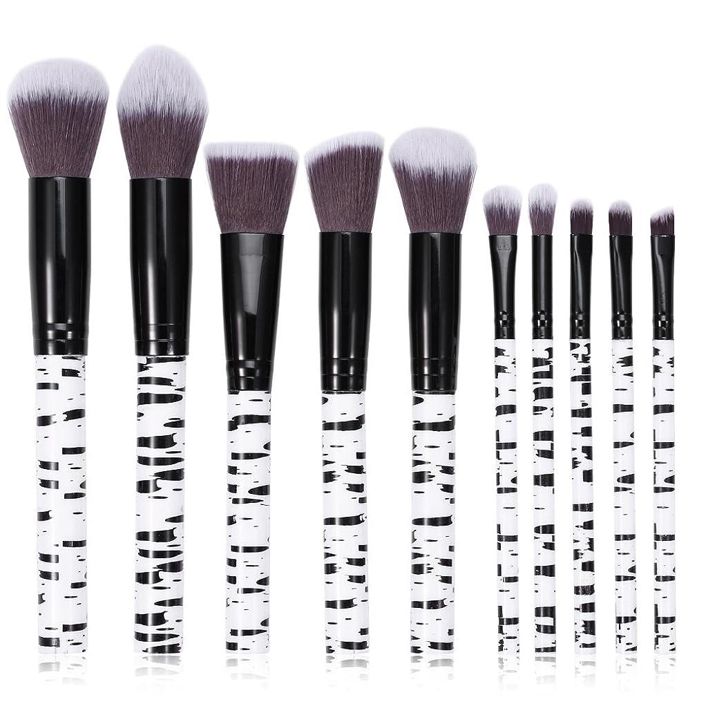 後継言い換えると降ろす化粧ブラシ、ファンデーションブラシセットパウダーを貼り付けやすく、化粧品をより均等に塗りつけ、自然な化粧の外観を保証します。アイシャドウブラシセット(10pcs)