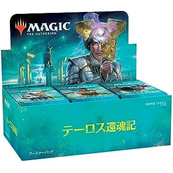 MTG マジック:ザ・ギャザリング テーロス還魂記 ブースターパック 日本語版 36パック入り (BOX)