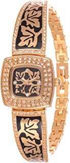 Spectrum Women's Dial 22K Gold Plated Band Casual Watch - P-21872