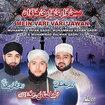 Mein Vari Vari Jawan - Islamic Naats