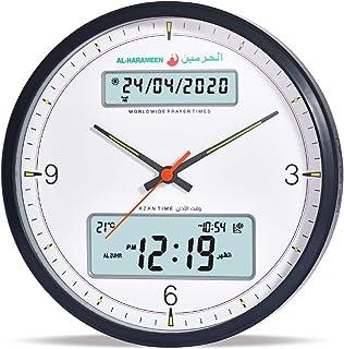 Azan Clock AL-HARAMEEN, Dual Time, HA-7003
