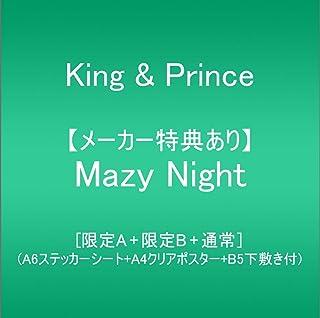 【メーカー特典あり】 Mazy Night(限定A+限定B+通常)(メーカー特典:ステッカーシート+クリアポスター+下敷き付)...