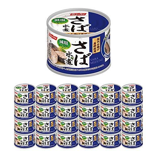 スルッとふた さば水煮 減塩30% 190g 24缶