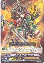 Cardfight!! Vanguard TCG - Battle Deity, Susanoo (BT09/029EN) - Booster Set 9: Clash of the Knights & Dragons