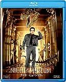 ナイト ミュージアム [AmazonDVDコレクション] [Blu-ray]