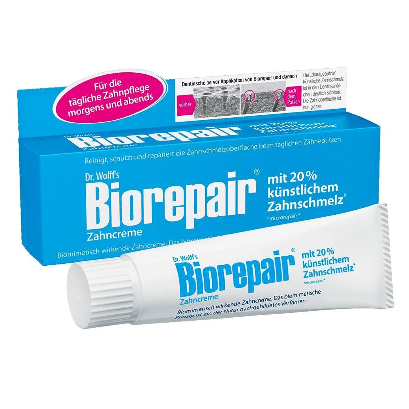 生物学実質的に敬の念Biorepair 歯磨き粉オリジナル、75ml(1pack) 歯の保護 耐摩耗性 1pack [並行輸入品]