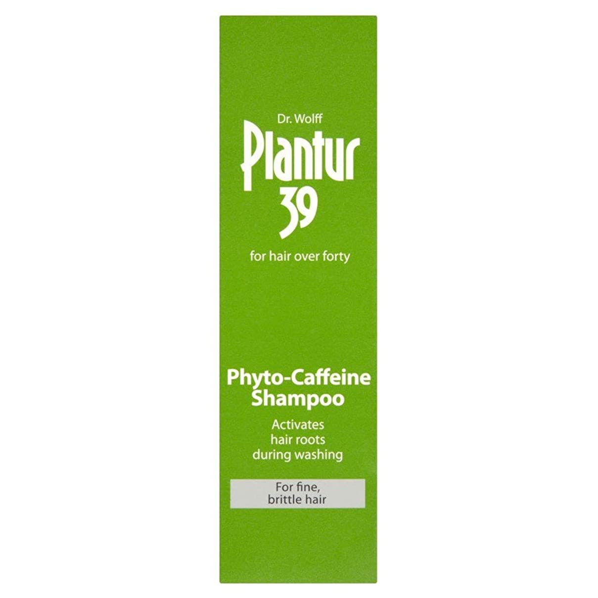 Plantur 39 Phyto Caffeine Shampoo for Coloured & Stressed Hair (250ml) 色や髪を強調した( 250ミリリットル)のための39フィトのカフェインシャンプーplantur [並行輸入品]