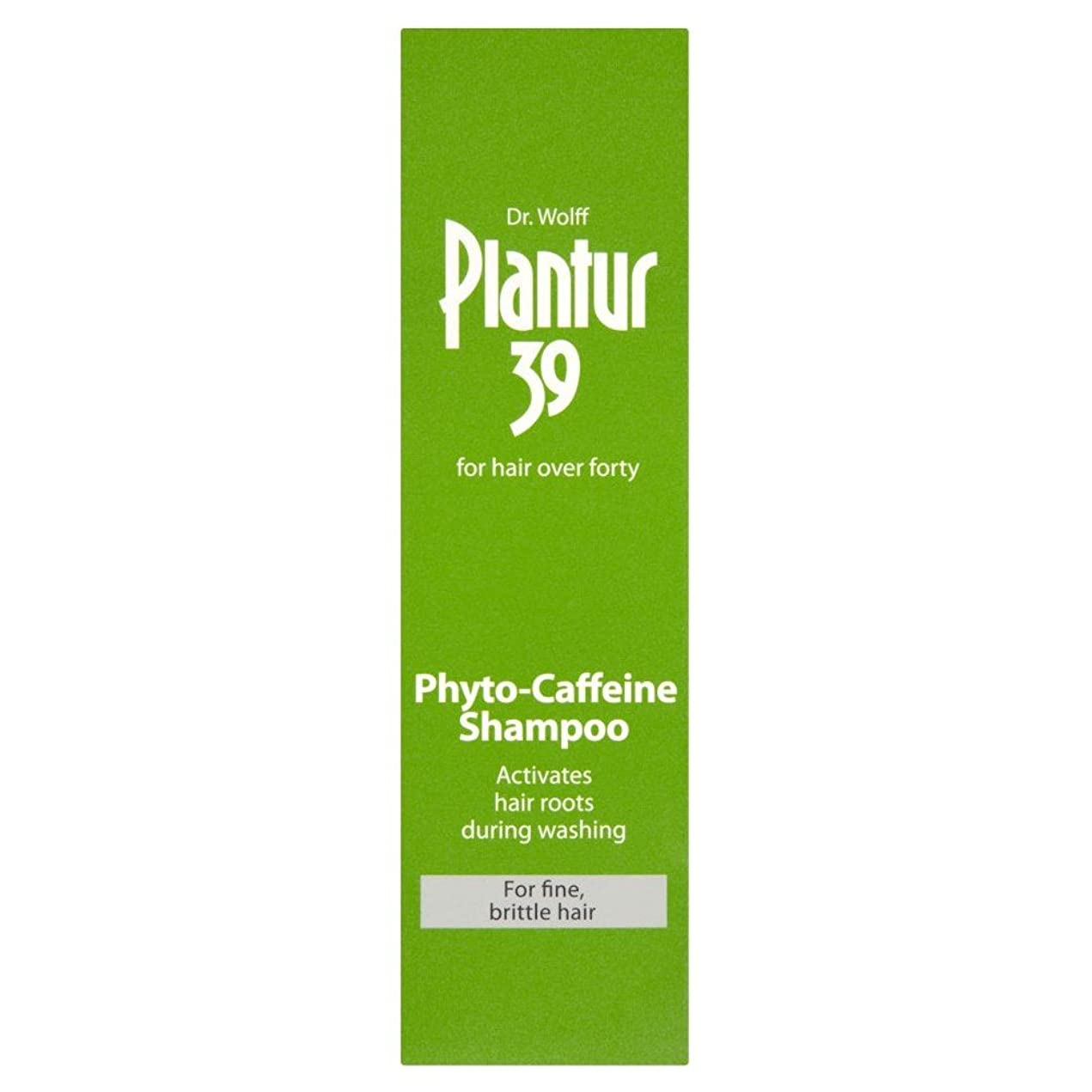 タイムリーな努力腸Plantur 39 Phyto Caffeine Shampoo for Coloured & Stressed Hair (250ml) 色や髪を強調した( 250ミリリットル)のための39フィトのカフェインシャンプーplantur [並行輸入品]