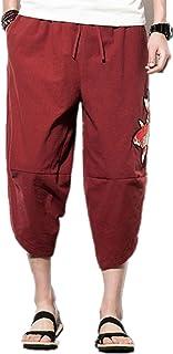 Infabe ワイドパンツ メンズ サルエルパンツ 無地 カジュアル ガウチョパンツ 9分丈 ゆったり 大きいサイズ キレイめ 春夏