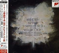 Mahler: Symphony No. 2 Resurection