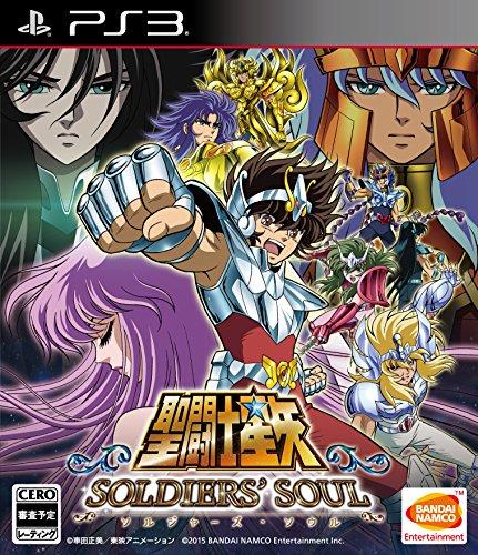 Saint Seiya: Soldiers' Soul - Standard Edition [PS3][Japanische Importspiele]