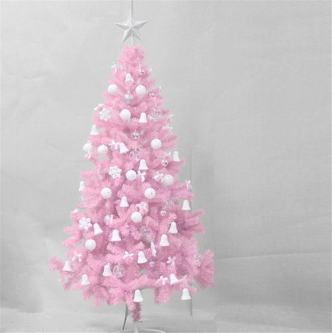 杭スカープ冒険者クリスマスツリー 雪付き ピンク さくら色ピーコックブルー オーナメント 1.5m 北欧風 雰囲気 おもちゃ プレゼント