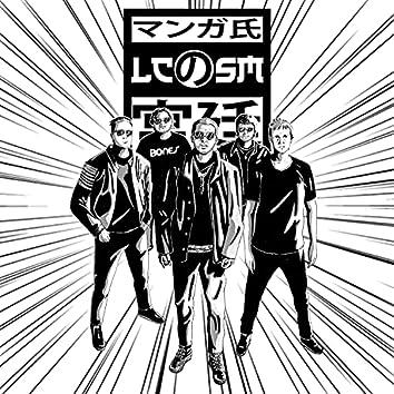 La Corte del Señor Manga