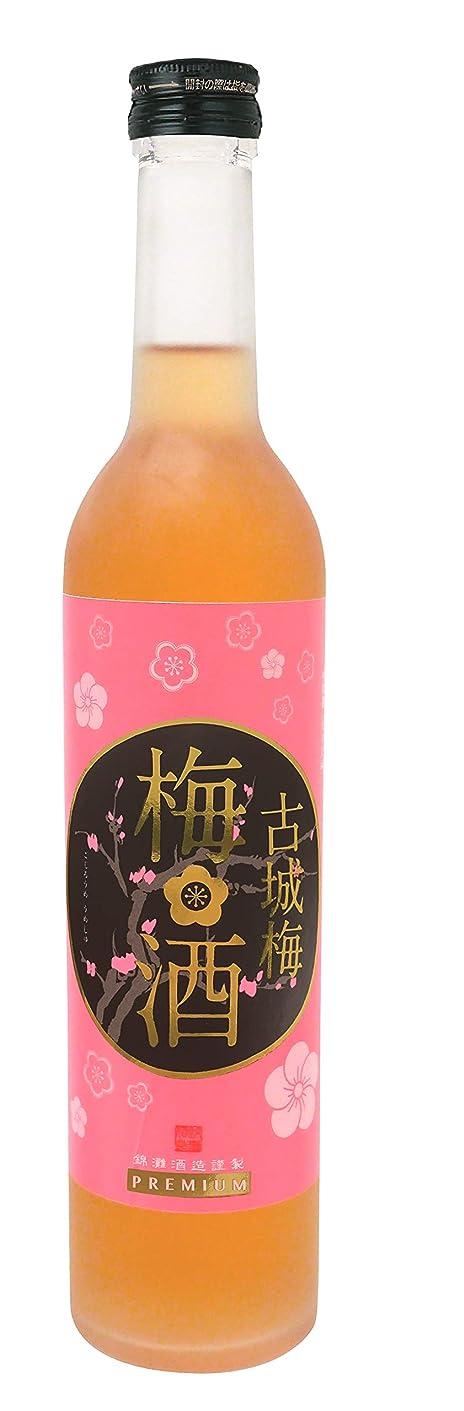 反論変化するコンセンサス古城梅 梅酒 500ml なつめやし焼酎古酒使用 鹿児島 14度 ギフトにも最適な専用化粧箱いり