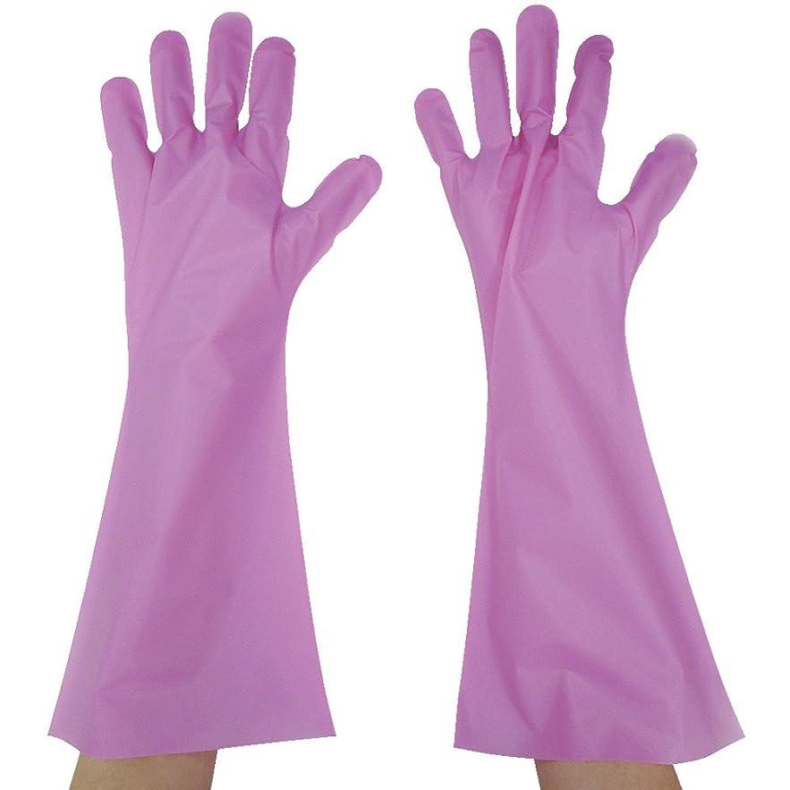 盲目申し立て前方へ東京パック エンボス手袋ロング五本絞り ピンク L PL45L ポリエチレン使い捨て手袋