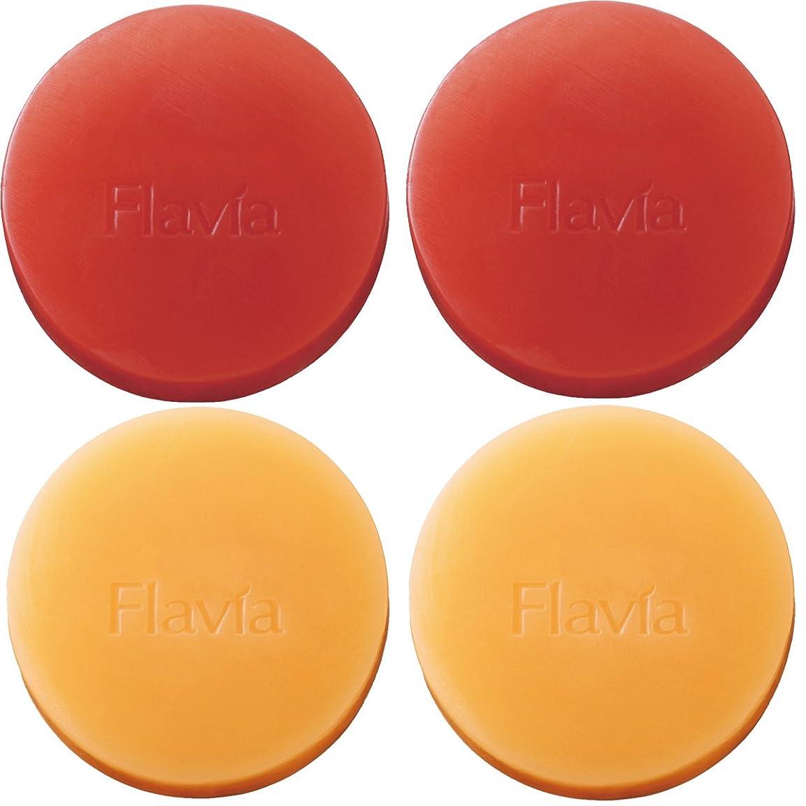 肯定的貢献するカウンタフォーマルクライン 薬用 フラビア ソープ 4個セット(朝?夜用各2個) 洗顔 石けん