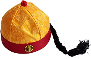 Ancient Chinese Royal Emperor Hat Role Play Decorative Cosplay Hat