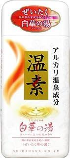 温素 白華の湯 × 5個セット