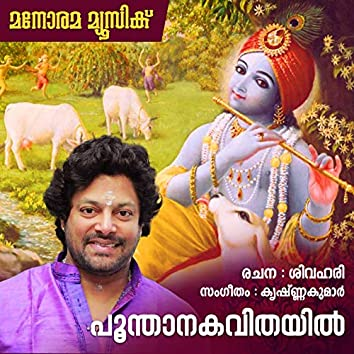 Poonthanakavithayil