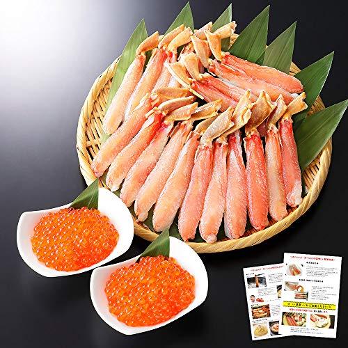 ズワイガニ ポーション 500g & いくら 醤油漬け 80g 2個 イクラ 刺身 北国からの贈り物