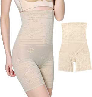 ZEVONDA Women Tummy Control Knickers Waist Control Pants Butt Lifter