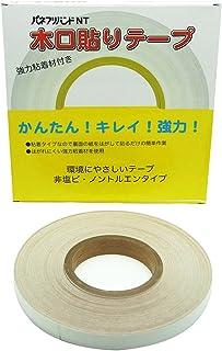 パネフリ工業 木口貼りテープ 強力粘着剤付き 16mm巾X50m巻 ホワイト