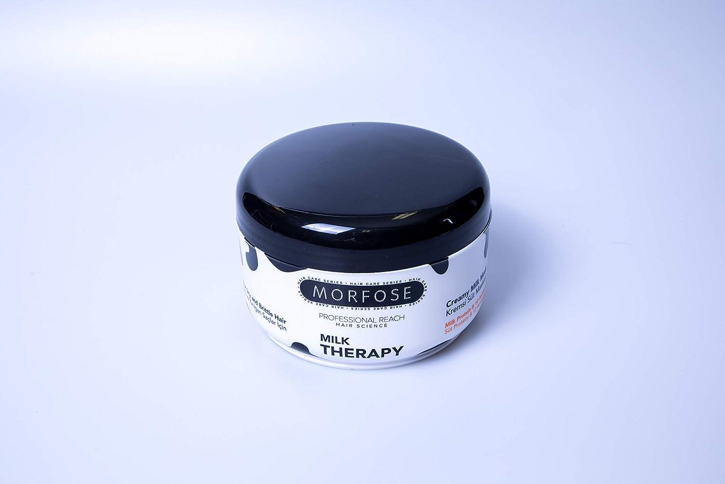 磁気免疫する強制的Morfoseミルクセラピーヘアマスク500 ml