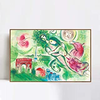INVIN ART Framed Canvas Giclee Print Art Romeo and Juliette by Marc Chagall Wall Art Living Room Home Office Decorations(Wood Color Slim Frame,24