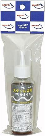 AZ(エーゼット) ステンレス用ドリルオイル 100ml (切削油?切削オイル) 854