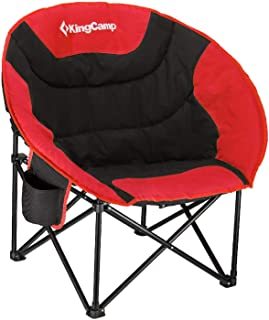 Best most comfortable lawn chairs Reviews