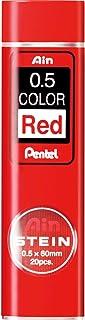 ぺんてる シャープペン芯 アイン シュタイン芯 C275-RD 0.5mm 赤芯