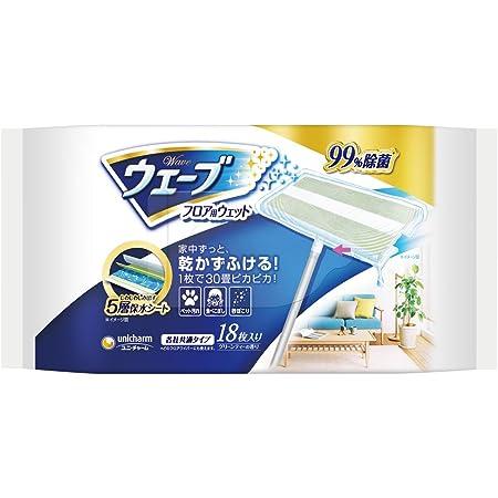 ウェ−ブ フロア用ウェットシート 99%除菌 18枚 各社共通【お掃除道具】