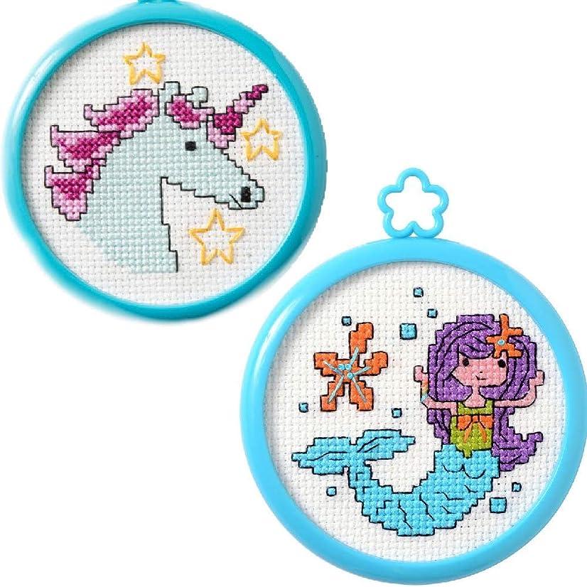 2 Item Bundle of My 1st Cross Stitch Kits: Unicorn and Mermaid