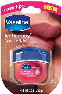 فازلين معالج للشفاه Rose lips